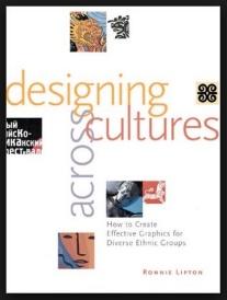 designingacrosscultures